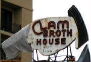 clamhouse.jpg